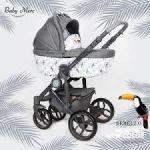 Adbor Lutsk - товары для детства от известных брендов