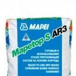 MAPEI - Качество доступное всем