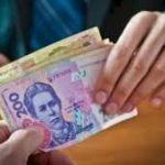 Быстрые кредиты онлайн на выгодных условиях.