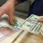 Быстрый и выгодный обмен валюты в Ужгороде