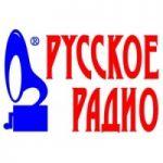 Для Вас лучшие радиостанции России и все музыкальные сервисы
