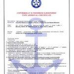 Документы для служащих морскому делу