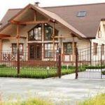 Дом для проживания престарелых людей
