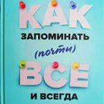 Где купить Книги в Киеве