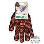Где купить перчатки рабочие оптом