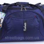 Где купить рюкзаки, сумки недорого