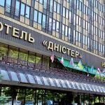 Готелі Львова