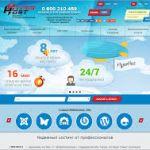 Хостинг и сервера от ГиперХост: Безопасная сохранность информации