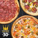 Истинно королевская пицца для настоящих гурманов