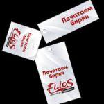 Качественная печать стикеров в компании Elios