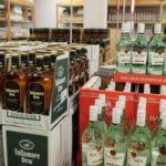 Как быстро получить лицензию на оптовую продажу алкогольной продукции