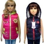 Как правильно выбрать детские куртки