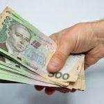 Кредиты до зарплаты на очень выгодных условиях