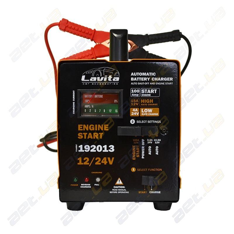Зарядное устройство для автомобильного аккумулятора недорого Lavita