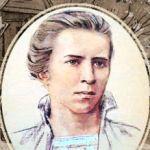 Леся Украинка - романтика борьбы и труда