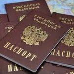 Миграционный учет, выдача паспортов, постановка на учет при необходимости получения гражданства и вида на жительство