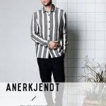 Об особенностях и преимуществах мужской стоковой одежды от оптового поставщика Stockhouse