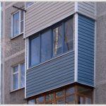Обшивка балкона снаружи: выбираем материал