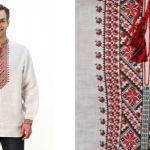 Основы выбора вышиванки для мужчины