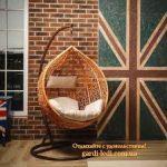 Подвесное кресло: стильный элемент дизайна