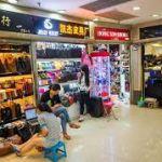 Поиск товаров и производителей в Китае: незаменимая помощь