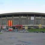 Покупка билетов на шоу в СК  Олимпийский