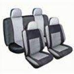 Преимущества чехлов-маек для сидений автомобилей