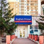 Преимущества посещения курсов английского языка
