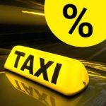 Преврати свой навык вождения в стабильный доход