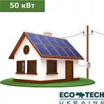 Сонячна електростанція як ідея для бізнесу