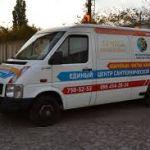 Современная аварийная служба сантехников