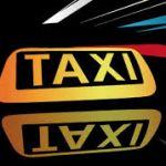 Такси Киева, какое заказать?