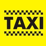 Такси расчет стоимости