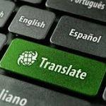 Тестовый перевод: все «за» и «против»