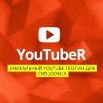Видеогалереи - средство привлечения пользователей
