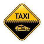 Выгодные услуги такси