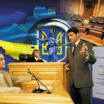 Юридическая помощь и услуги в Харькове