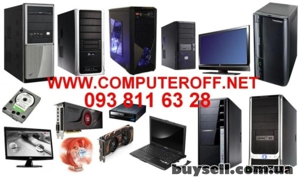 компьютеры в Днепропетровске