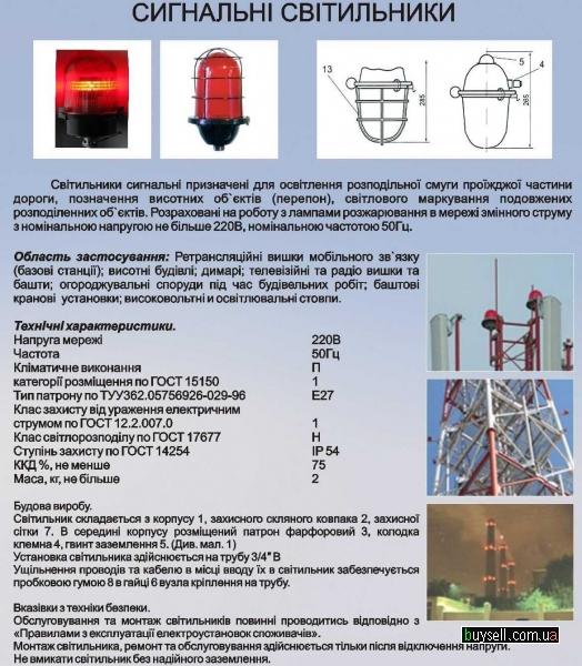Аналог бюджетный ЗОМ,  ЗОЛ-2,  СДЗО,  заградительный огонь