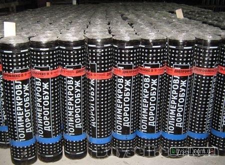 Продам рубероид,  битум,  мастику,  праймер,  утеплитель,  мел,  извес изображение 2