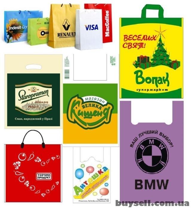 Пакеты полиэтиленовые,   бумажные пакеты с логотипом,    изготовление изображение 5