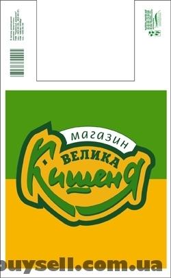 Пакеты полиэтиленовые,   бумажные пакеты с логотипом,    изготовление изображение 2
