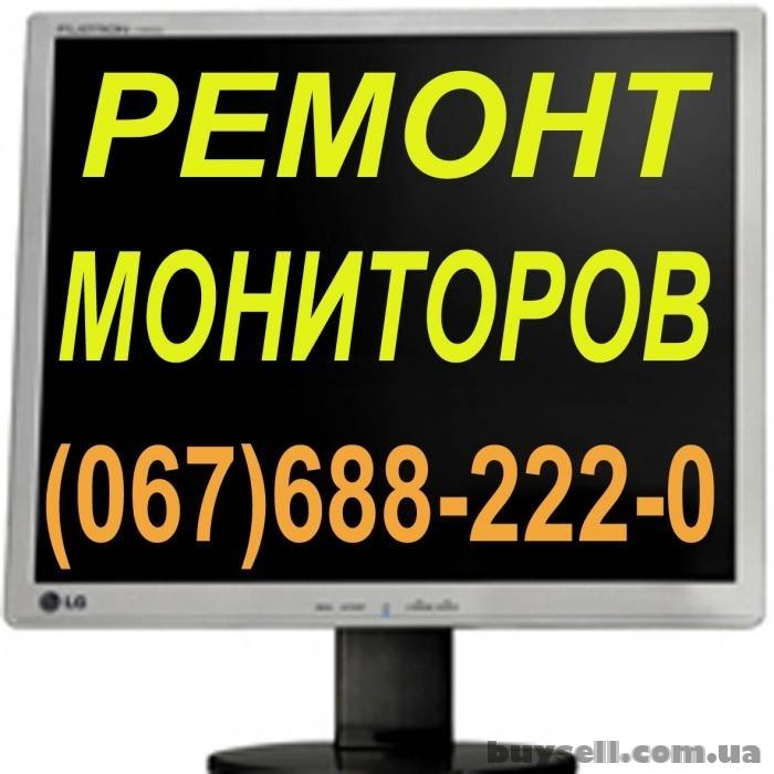 Ремонт ЖК мониторов.      Киев.