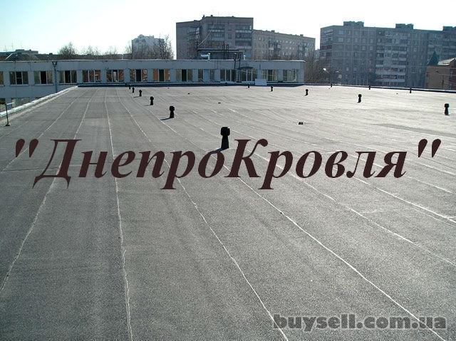 Кровельные работы евро рубероидом в Днепропетровске