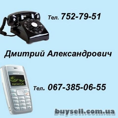 ремонт телевизора на дому у заказчика Харьков изображение 2