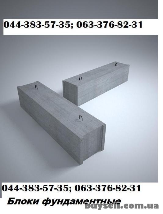 Б.  у фундаментные блоки,  плиты перекрытия