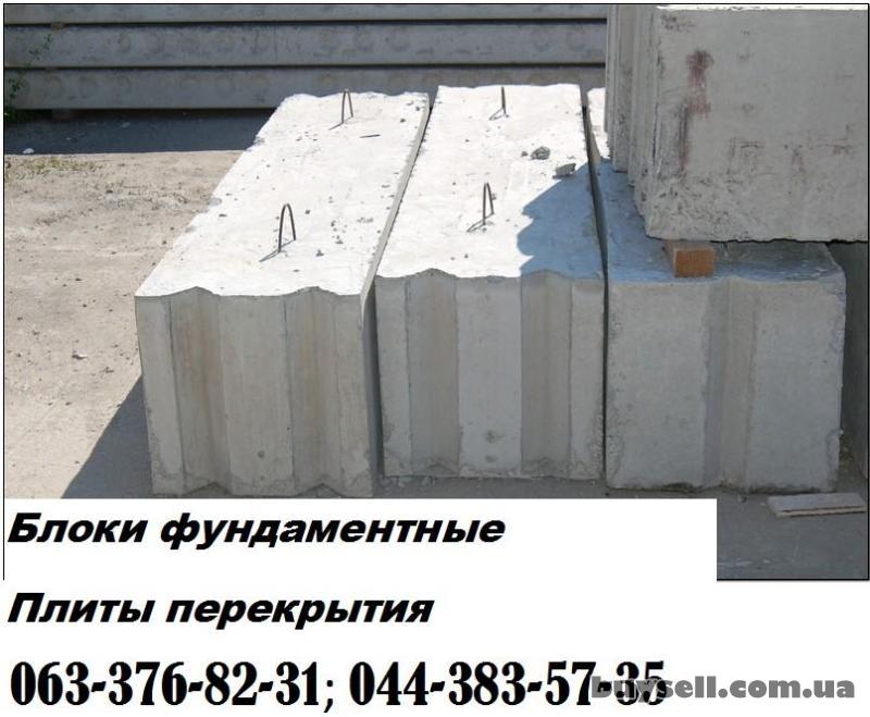 Блоки 4, 3, 5, 6.  Кольца колодезные. Плиты перекрытия.  Дорожные плит изображение 2