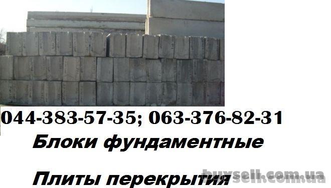 Блоки под фундамент,   подвалов,   гаражей,   домов,   котеджей изображение 2