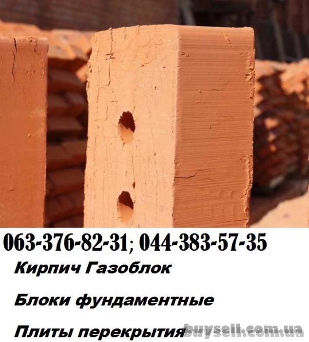 Кирпич Винницкий в Киеве и области изображение 3