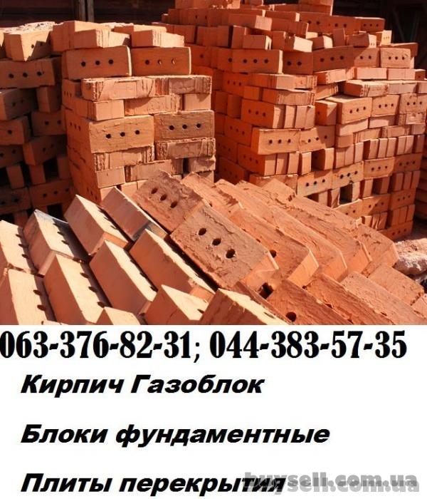 Кирпич Винницкий в Киеве и области изображение 2